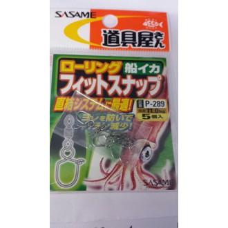 Grapa con emerillón Sasame P-289 - Calamar y sepia