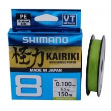 Trenzado Shimano Kairiki 8