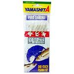 M-Yamashita